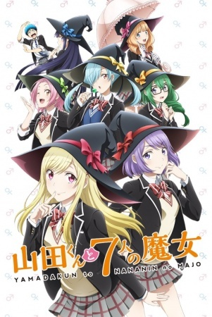Manga / Yamada-kun and the Seven Witches
