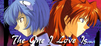 Fanfic / The One I Love Is