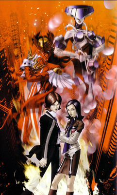 Video Game / Persona 2