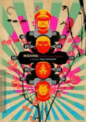 Film / Mishima: A Life in Four Chapters