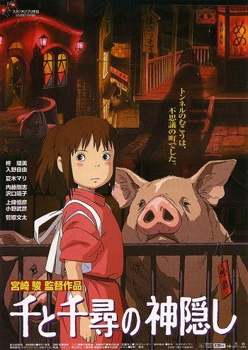 Anime / Spirited Away