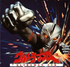 Series / Ultraman Ace