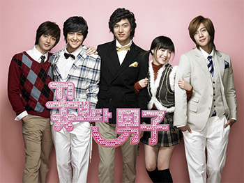 Series / Boys Before Flowers